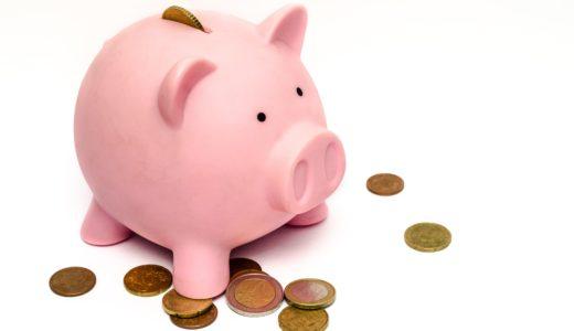 500円玉貯金の使い道、成功した主婦に人気のベスト3はこれだ!
