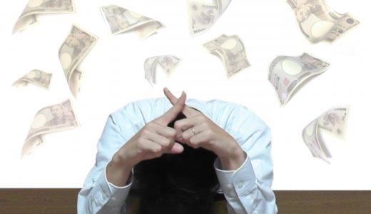【奨学金】引き落とし口座変更方法は?残高不足やできなかった時の対処法も!
