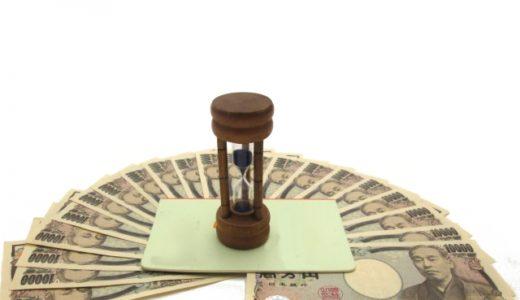 【SBJ銀行】定期預金のやり方は?解約方法や口コミ実体験も紹介!