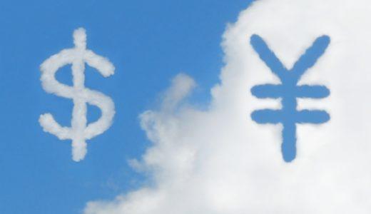 【仕組預金】スイッチ円定期預金とは?どんなリスクがあるのか詳しく解説!