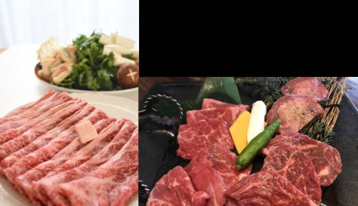 【ふるさと納税】肉の定期便おすすめ2018!還元率・コスパが高いのは?