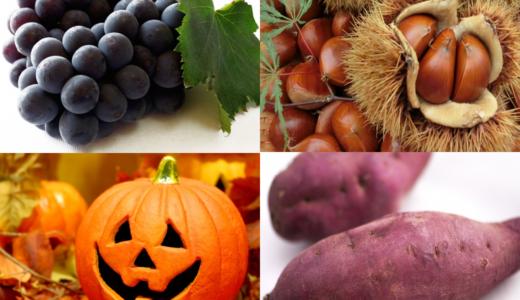 【追記】デニーズパフェの秋メニュー、紫芋や栗の復活は?2018年情報