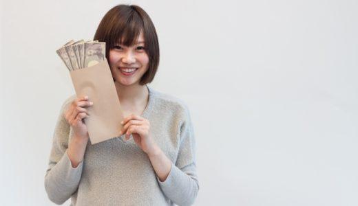 ボーナス200万円だと手取りや税金はいくら?もらえる企業や年収情報も!