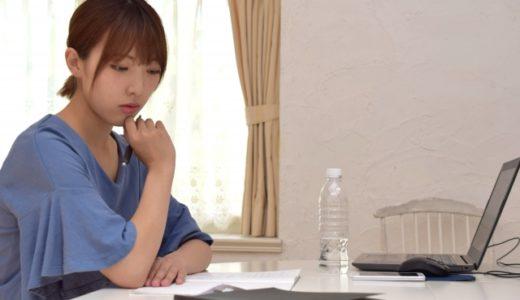 【住宅ローン控除】確定申告のetax(ネット)でのやり方を初心者向けに解説!
