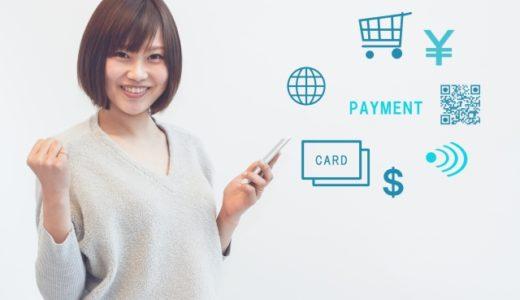 【さとふる】ふるさと納税支払い(決済)方法は?お得なクレジットカード情報も!